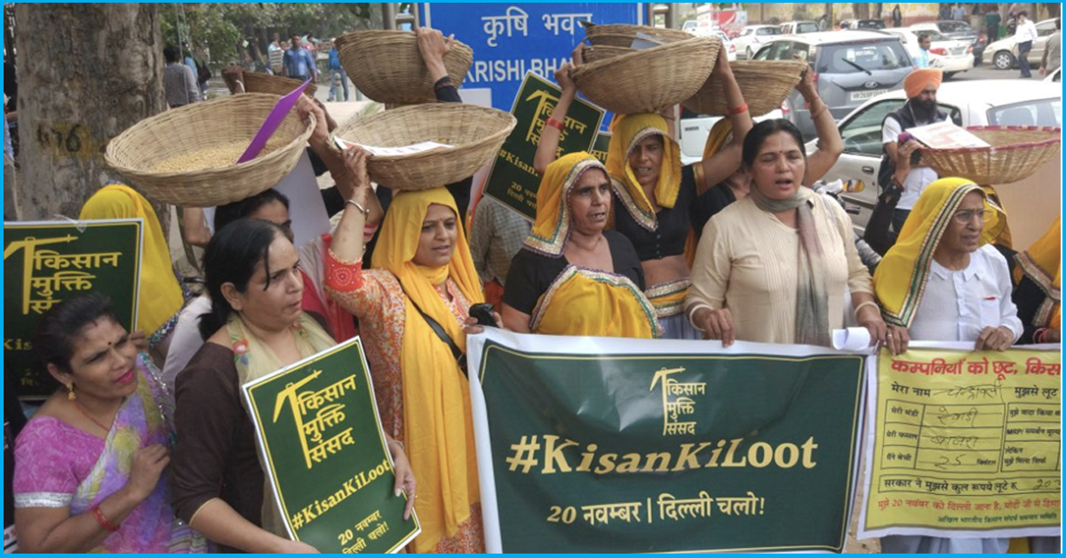 Innovative Protest By Women Farmers Demanding Fair Price For Their Produce